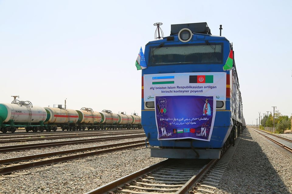 Afghanistan's first transit hairatan station