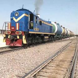 اداره خط آهن